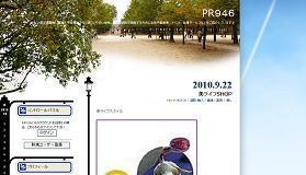 PR946.JPG